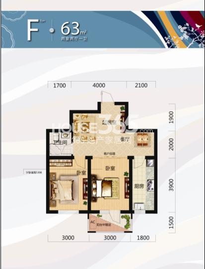 唐轩北廷2室2厅1卫63平米户型