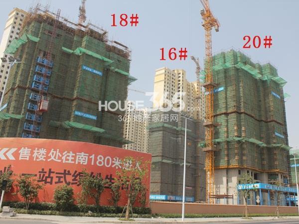 华润国际社区工程进度实景图(2014.5)