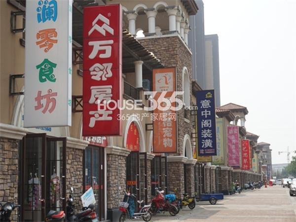 九洲花园缇香郡底商实景图(2014.5.23)