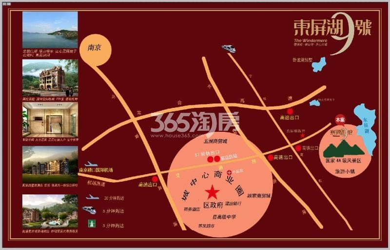 东屏湖9号区位图