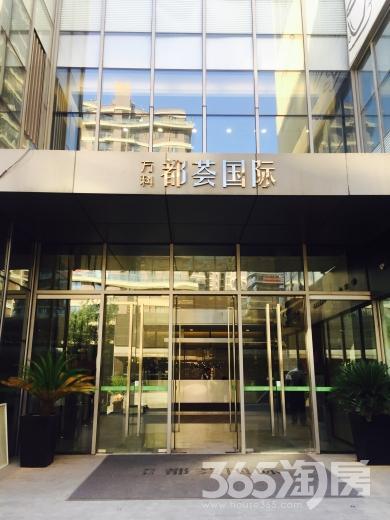 万科九都荟南京南站地铁口绿地之窗旁甲级写字楼挑高可隔断