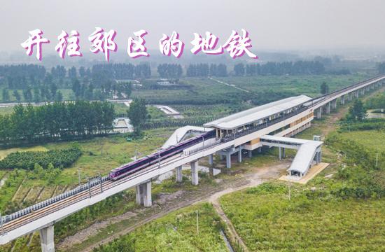 光影策划|南京荒凉的地铁站(上)