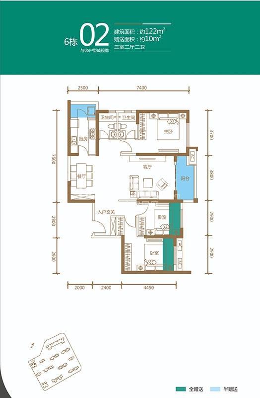 海伦国际3号地6#楼02户型 三室两厅两卫122㎡