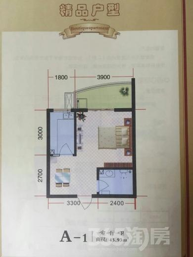 长安广场45-140�O工程抵款房低价出售