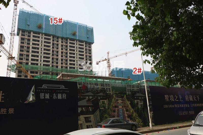 银城东樾府2#、15#楼工程进度实景(2018.4摄)