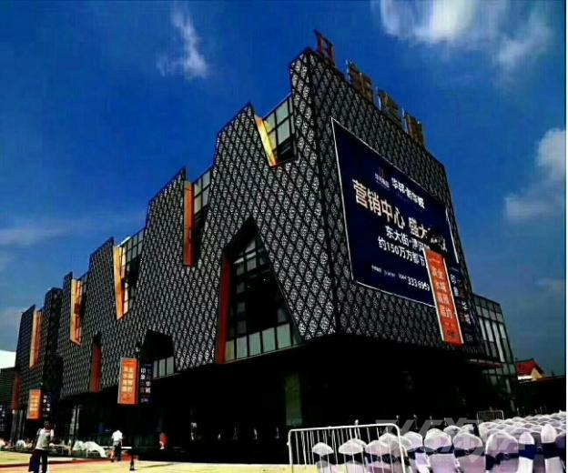 华邦新华城3室2厅1卫100平米2016年产权房毛坯