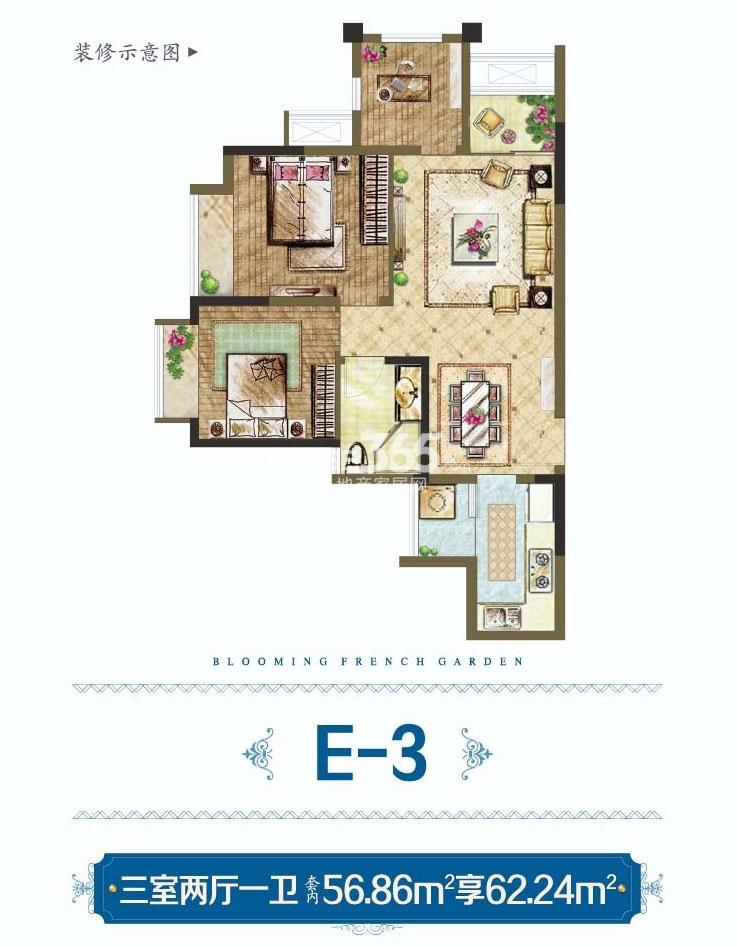 越昕晖高层E-3户型 三室两厅一卫 套内58.86平米