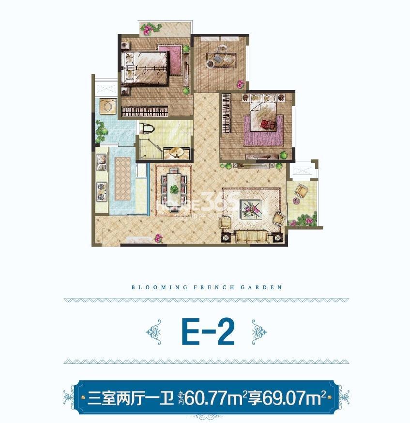 越昕晖高层E-2户型 三室两厅一卫 套内60.77平米