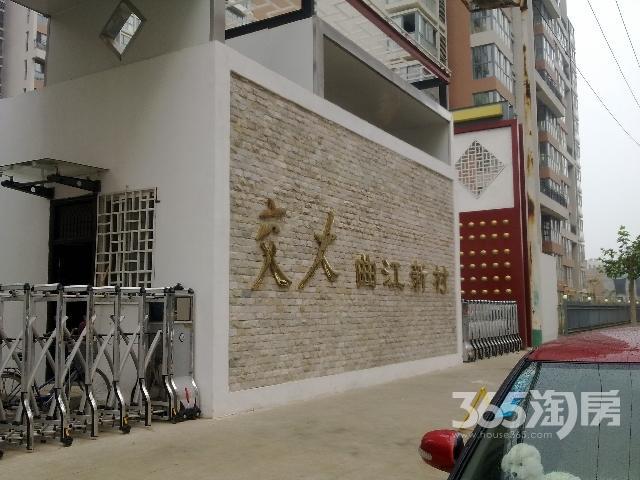 西安交大曲江新村2室2厅1卫103平米整租简装