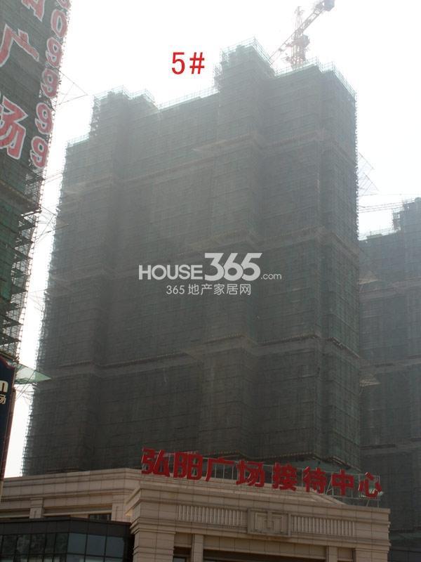 弘阳广场工程进度实景图(2014.8)