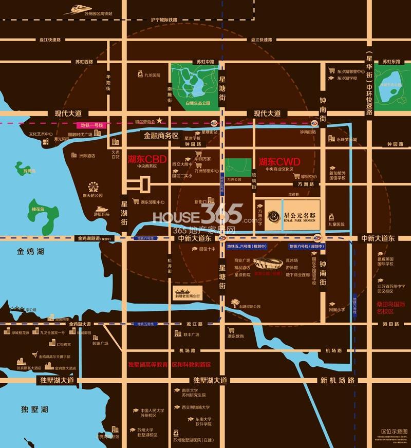星公元名邸交通图
