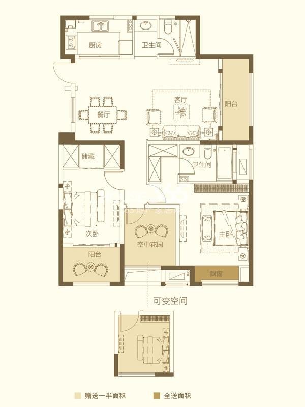 紫金城22#楼-2+1室2厅2卫-约127.71平