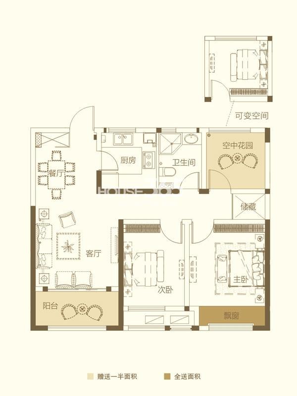 紫金城22#楼-2+1室2厅1卫-约90平