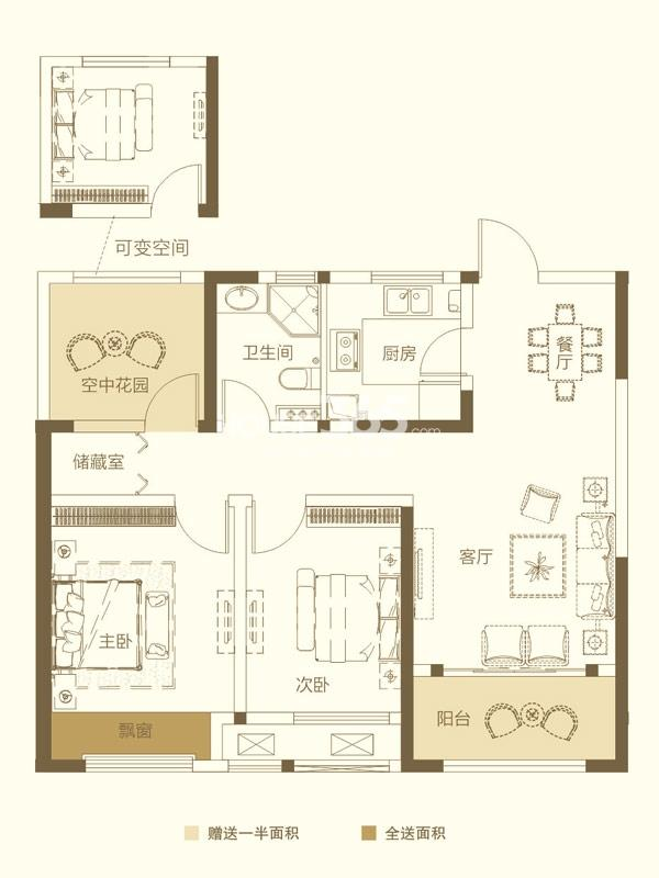 紫金城21#楼-2+1室2厅1卫-约87.21平