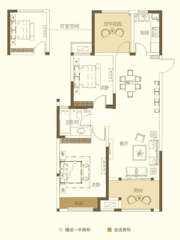 紫金城22#楼-2+1室2厅1卫-约107.26平