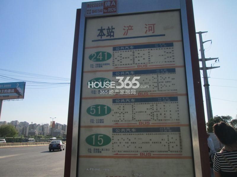 御锦城周边公交浐河站(2014年9月3日实拍)