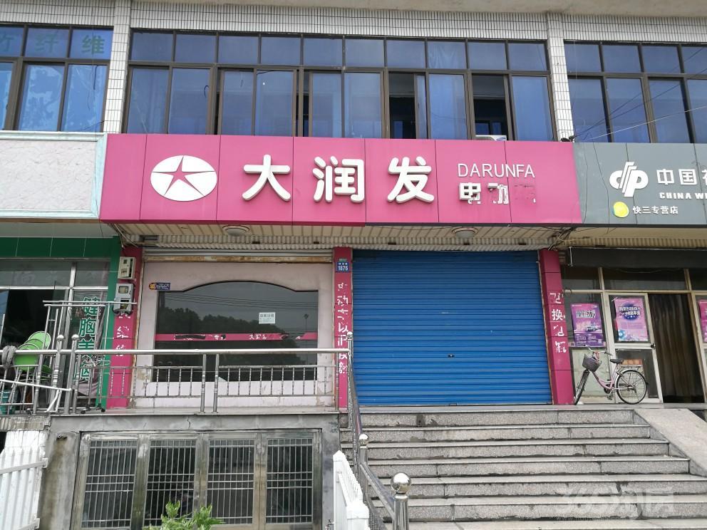 申兴村160平米整租简装