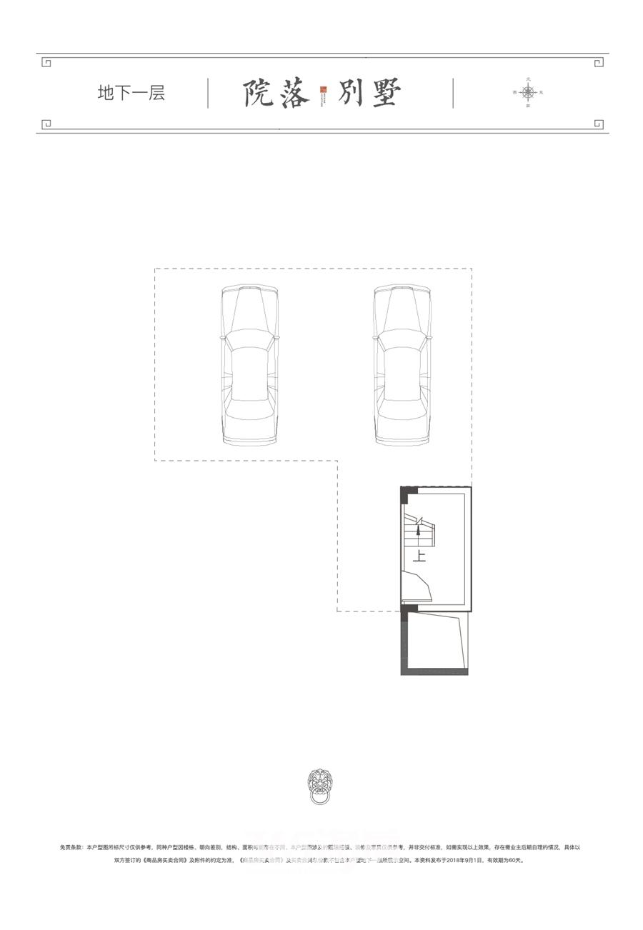 伟星芜湖院子约198平别墅户型图-地下一层