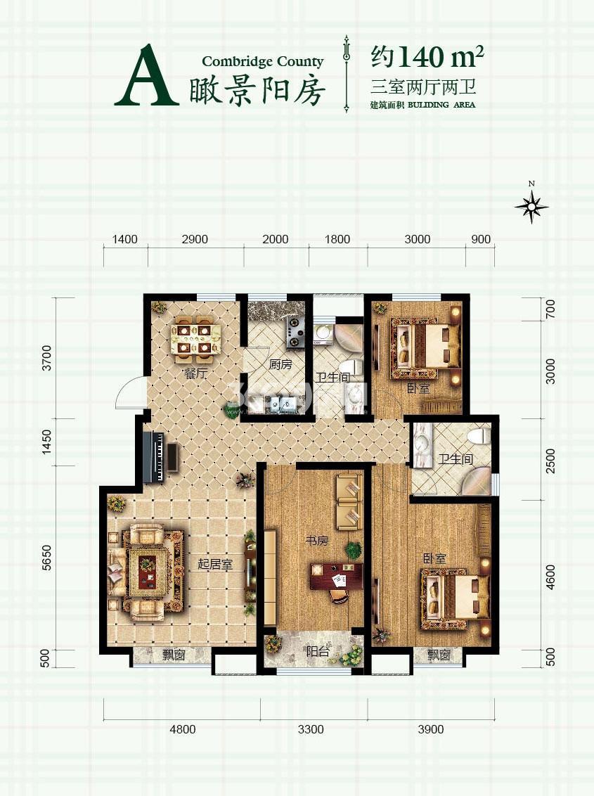 A瞰景洋房 140平米三室