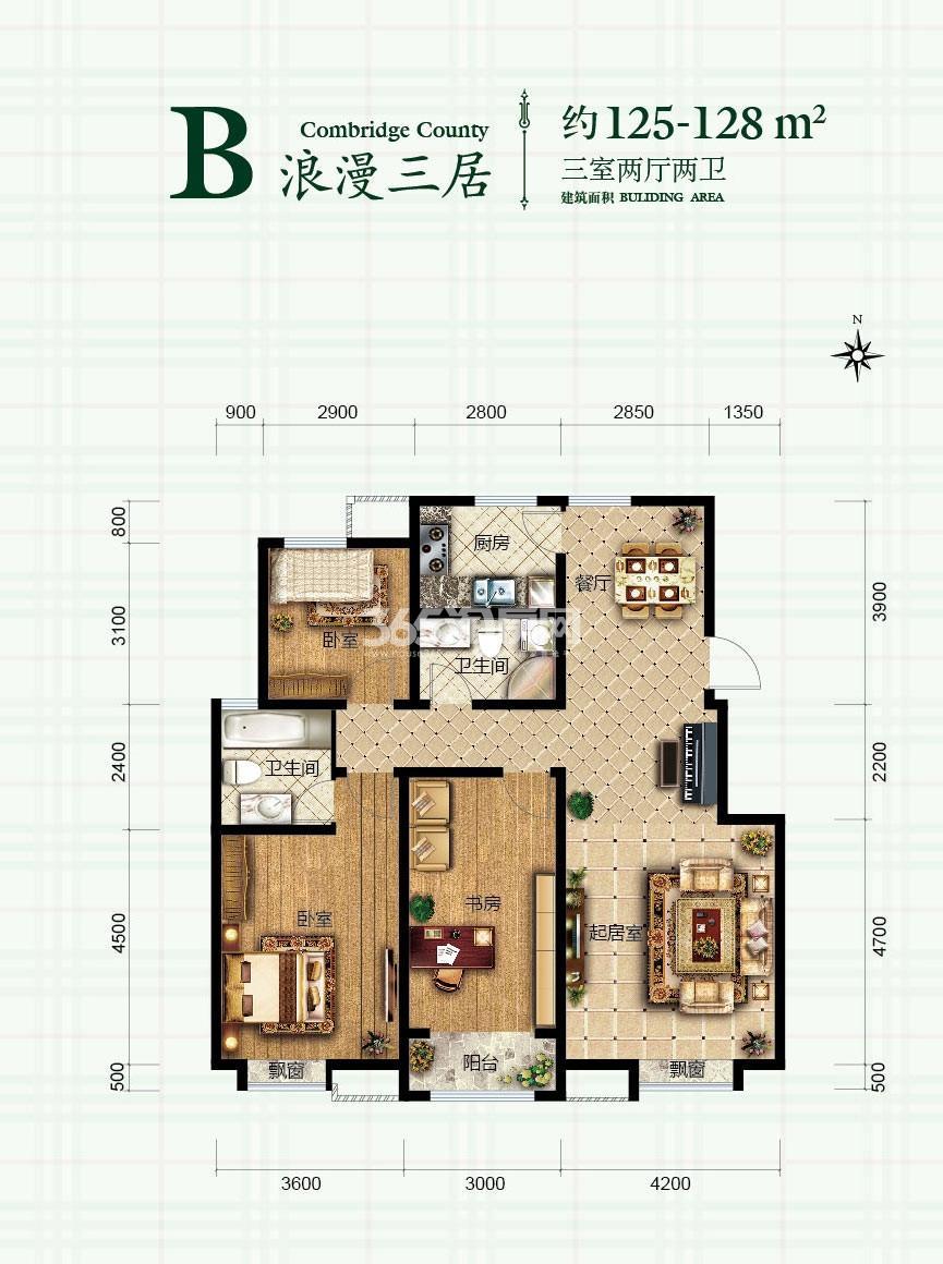 B浪漫三居 三室两厅 125-128平米