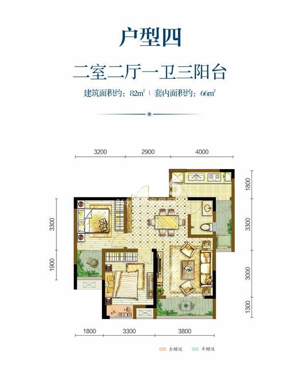 嘉悦江庭一期一期标准层户型四2室2厅1卫1厨 82.00㎡
