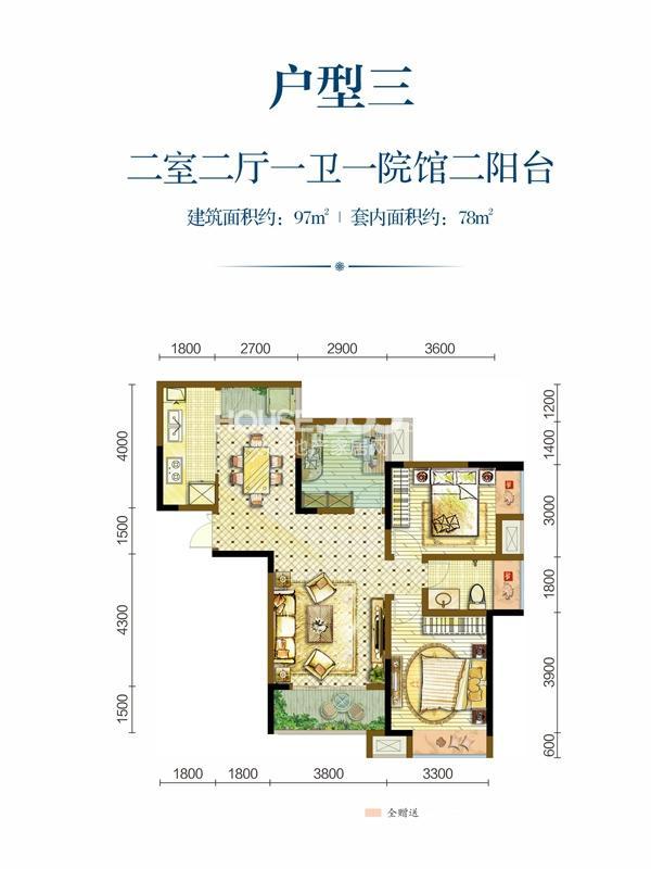嘉悦江庭一期一期标准层户型三2室2厅1卫1厨 97.00㎡