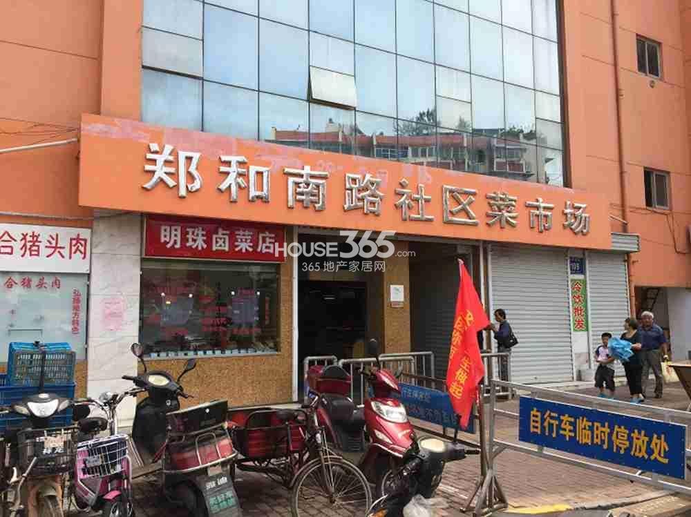 恒盛金陵湾周边菜场(9.24)