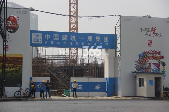 理想银泰城项目施工进程(2014.9)