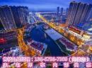 【杭州湾星河荣御】--【官方网站】--【欢迎您】