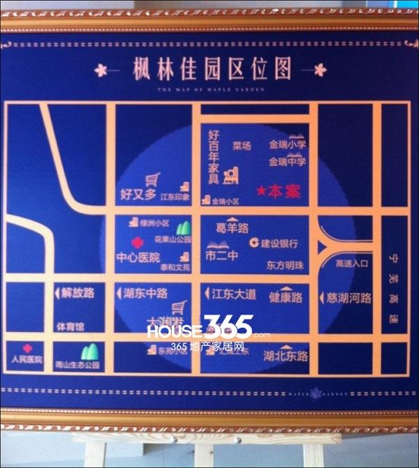 枫林佳园交通图