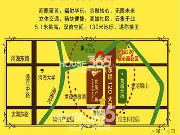 常州世茂广场交通图