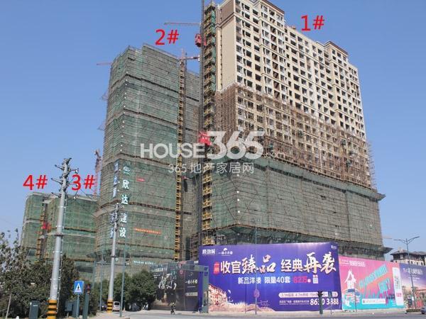 路劲城1-4#楼工程进度实景图