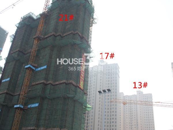 华润国际社区13#、17#、21#工程进度实景图(2014.10)