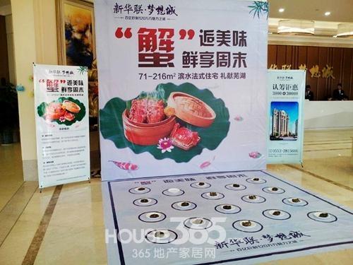 免费送螃蟹 新华联梦想城趣味蟹逅活动落幕