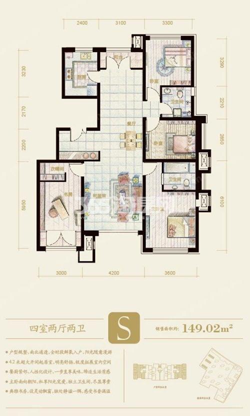 149.02平米洋房户型