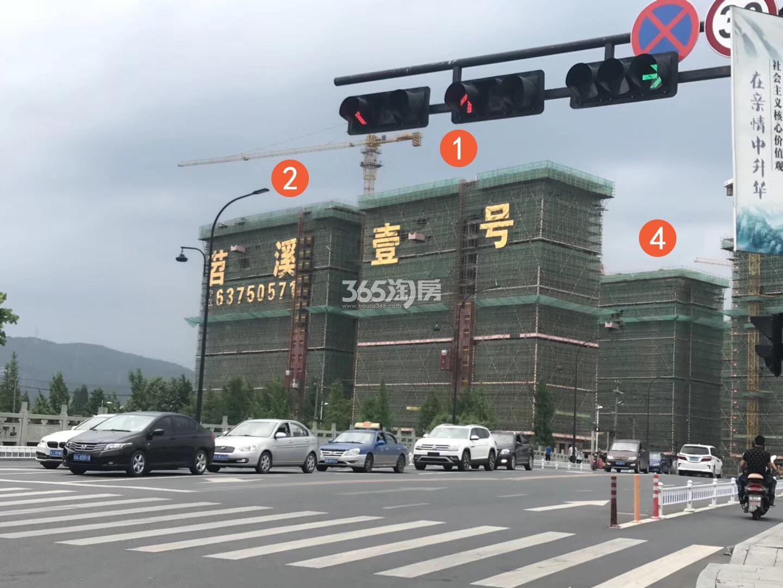 苕溪壹号实景图(2018.5)