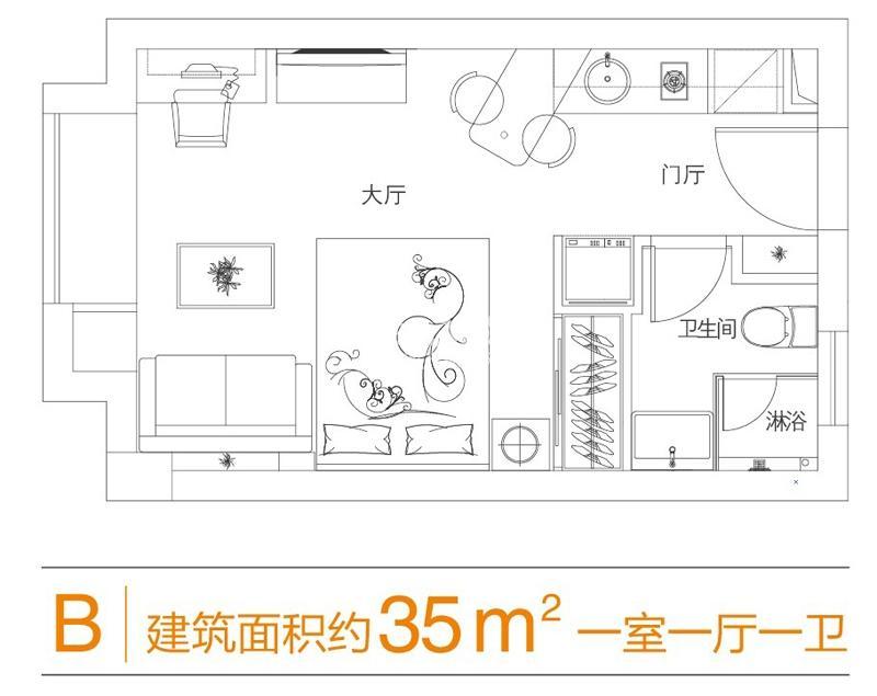 三墩新天地香港城酒店式公寓B户型35方户型图