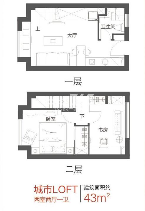 三墩新天地香港城户型图