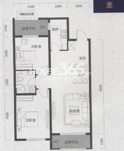 唐轩首府H3户型2室2厅1卫 92.18㎡