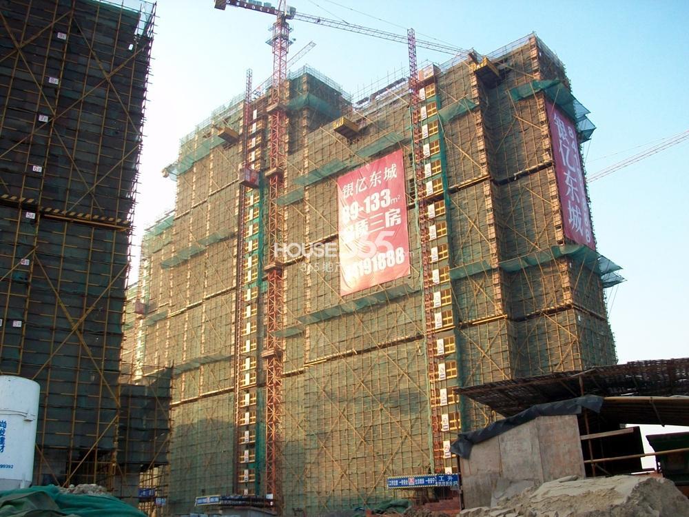 东郊小镇10街区9街区在建楼栋实景图(11.20)