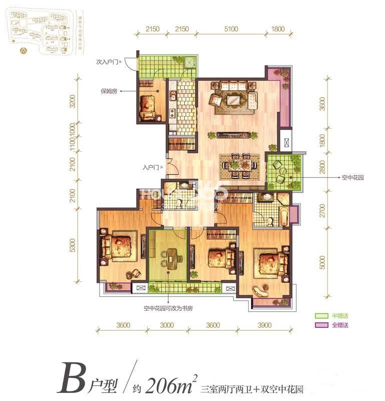普华浅水湾二期【华岸】22#/23#楼B户型3室2厅2卫1厨206㎡