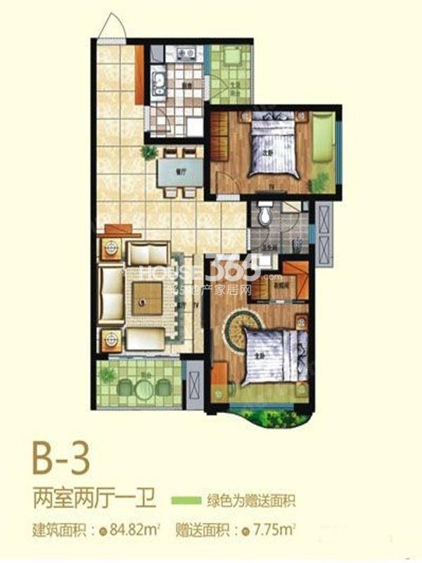 国宾中央区12-25#B3户型2室2厅1卫1厨84㎡