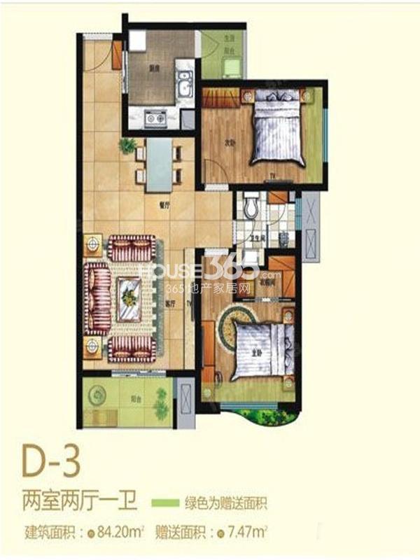 国宾中央区12-25#D3户型2室2厅1卫1厨84㎡
