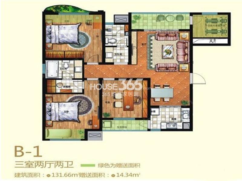 国宾中央区12-25#B1户型3室2厅2卫1厨131㎡
