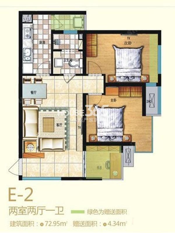 国宾中央区12-25#E2户型2室2厅1卫1厨72㎡