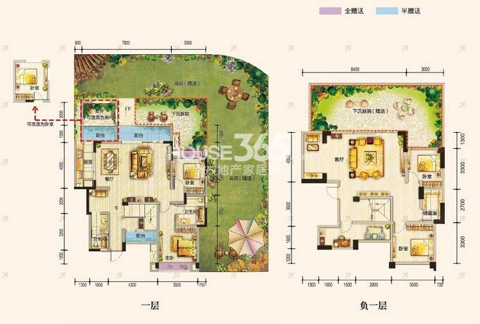 东原九城时光一期洋房4、6号楼底层A户型4室2厅2卫1厨 193.00㎡