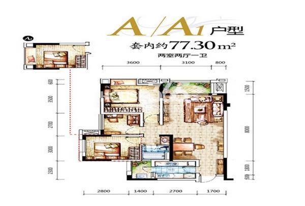 一期D区4号楼AA1户型 两室两厅一厨一卫 套内约77平米