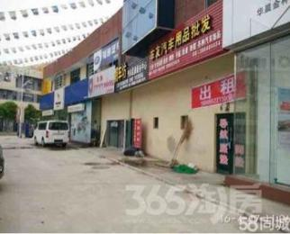 蚌埠国际汽车城107平米简装2014年建