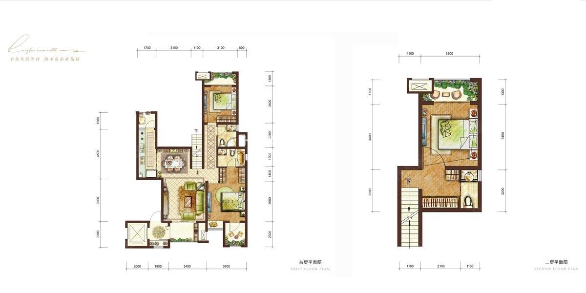 龙湖两江新宸二期洋房套内97.5㎡三室两厅三卫A2户型
