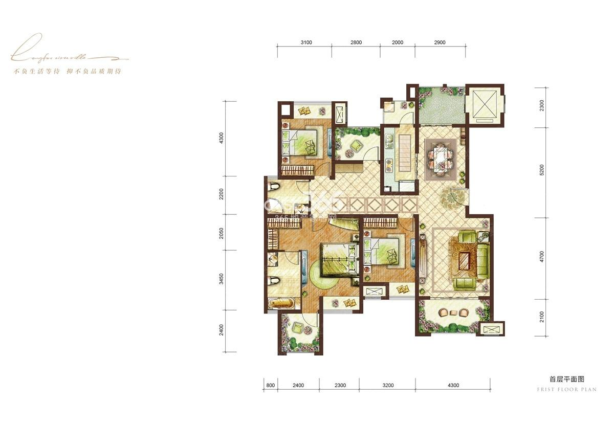 龙湖两江新宸二期洋房套内128㎡四室两厅两卫C1户型